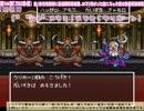 DQ6 縛り付き人生プレイ タヒ集vol.37 2013/10~11