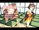 【艦これ】恋の2-4-11を吹奏楽アレンジしてみた thumbnail