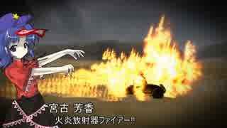 【ゆっくり実況】大戦略大東亜興亡史3ストーリー動画Part32