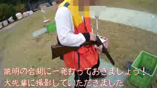 【リアル狩猟】新米猟師のハンター生活part4【散弾銃】
