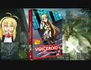 【BF4】芋スナでもゲリラ戦がしたい part6【VOICEROID+実況】 thumbnail