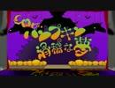 Welcome!『Mrs.Pumpkinの滑稽な夢』World_of_the_YU-JIN!