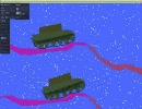 phun戦車に関する技術検証