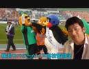 【ニコニコ動画】【パワプロ2014栄冠ナイン】横浜モバゲーベイス高校奮闘記 第4話を解析してみた