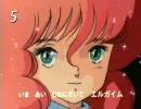 第07回(1984年度)アニメグランプリ・アニメソング部門BEST10 thumbnail
