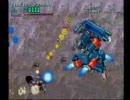 【PS】 ウルフファング 黒龍使用 『MISSION 5-D テュール』