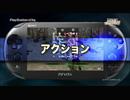『戦国無双 Chronicle 3』 プロモーションムービー(PS Vita)