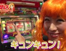 【P-martTV関西】宇都慶子の閉店ちゃんが行く!#099