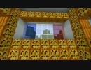 【APヘタリア】オタクラフト12話【Minecraft】 thumbnail