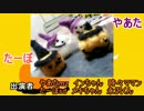 【ニコニコ動画】羊毛フェルトでハロウィンかぼちゃとおばけ作ってみた!を解析してみた
