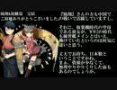 【ニコニコ動画】空母の母と最初の娘  ~航空母艦『鳳翔』と『龍驤』~ 後篇を解析してみた