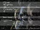 【実況】またも深夜警備員のバイトが怖すぎるFive Nights at Freddy's2:01 thumbnail
