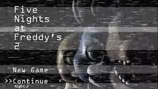 【実況】またも深夜警備員のバイトが怖すぎるFive Nights at Freddy's2:01