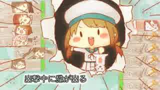 【GUMI】ラストダンスは終わらない【艦これオリジナル】