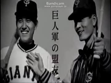 プロ野球OP集(適当に)