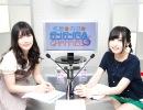佐倉と内田のガンガンGAちゃんねる 第8回(2014年11月13日配信) thumbnail