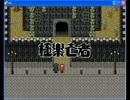 GS美神 極楽RPG!!  【リポート0】「極楽亡者・前編」
