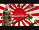 【そこに行ったら】Rising Storm - 日本兵戦闘音声集 追加版 (1/2)【あかん!】