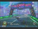 マリオカート8・DLC第一弾追加コースを早速実況プレイ!たまごカップ編