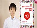 韓国で嫌韓本展覧会 中国人「韓国を嫌わない国があるのか?」