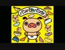 【ニコニコ動画】南条爱乃 - panpaka小猪主题曲.mp4を解析してみた
