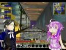 【Minecraft】腰抜けゆかりの生活【結月ゆかり】19