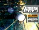 """【カービィのエアライド】FRギャラックス スクーター 00'37""""38"""