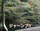 【ニコニコ動画】【酷道ラリー】国道488号線 その2を解析してみた