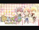 【APヘタリア】おじゃま虫/はぐれ組【人力ボカロ】 thumbnail