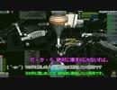 【KSPゆっくり実況】 KSP業務日誌 0 【テスト動画】