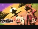 【ポケモンXY】悪の軌跡~反逆のクルーエル~(悪統一)【ゆっくり】最終回
