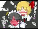 【幻想入り】東方男娘録 第3話 その6【男の娘】