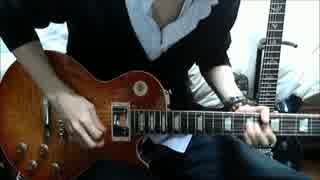 ギター・マガジン誌上コンテストで頂いたレスポールを弾いてみた
