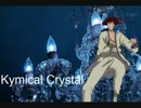 【静止画】Kymical Crystal