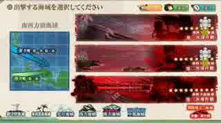 【艦これ】防空駆逐艦、参戦!【2ループ】