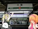 【ニコニコ動画】久喜駅☆.mp4を解析してみた