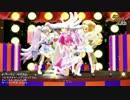 【MMD】パーティーハズカムを踊ってもらいました《モーション配布》