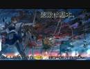 【S4】マーキング試用動画【動く!自動◇砲台430台】