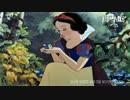 白(豚)雪姫(様) Part1.mp4