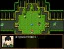 【ハイキュー!!】FHQ風ゲーム7【一発芸】