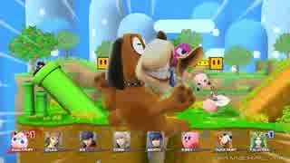 スマブラ WiiU 上バースト 画面張り付き