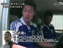 金曜ロードショー 真夏の夜の淫夢 thumbnail