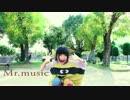 【りりり】Mr.Music(ギガP REMIX)を踊ってみた【9才☆】