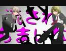 """""""City Boy"""" feat. Subaru, Tomoka, Yuriko and Roco"""