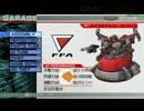 ACFF [KING OF 産廃] シルキー縛り ボトムリーグ一回戦目