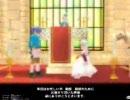 マビノギ カオスな結婚式