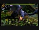 【3BH】バカで変態な3人組みが狩に出てみたG【ワチャワチャ編】