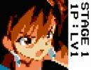 【ニコニコ動画】FC風『無尽合体キサラギ』STAGE1を解析してみた
