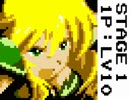 【ニコニコ動画】FC風『無尽合体キサラギ』STAGE1 (LV10の場合) 投コメ解説付を解析してみた