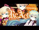 【PV】ReAct(リアクト)【小説版】
